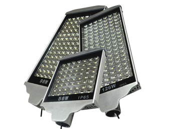 Module Type LED Street Light